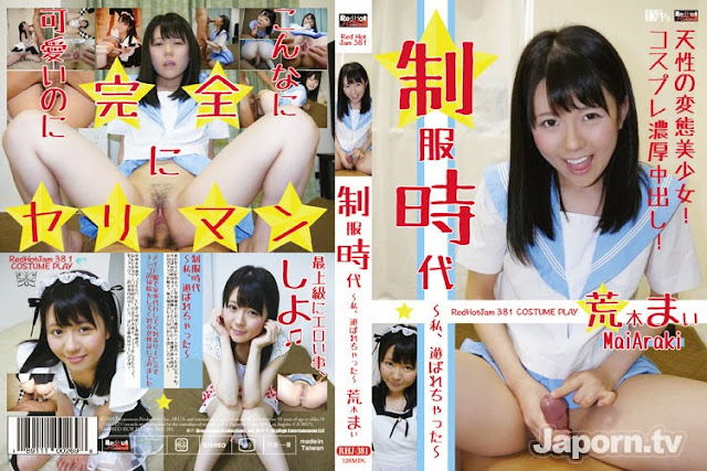 RHJ-381 Red Hot Jam Vol.381制服時代:荒木まいMai