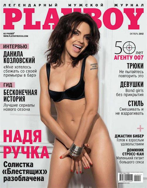 Gatas das Revistas