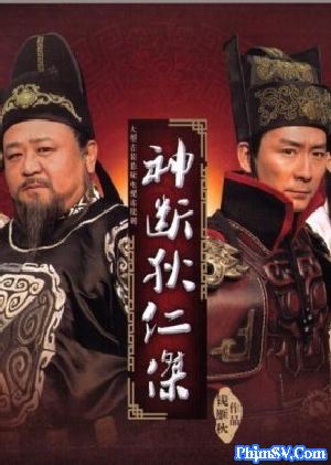 Thần Thám Địch Nhân Kiệt 3 - Amazing Detective Di Ren Jie 3