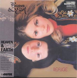 HEAVEN & EARTH - REFUGE (OVATION 1973) Kor mastering cardboard sleeve