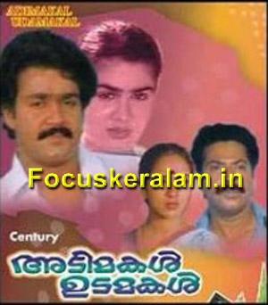 Adimakal Udamakal movie
