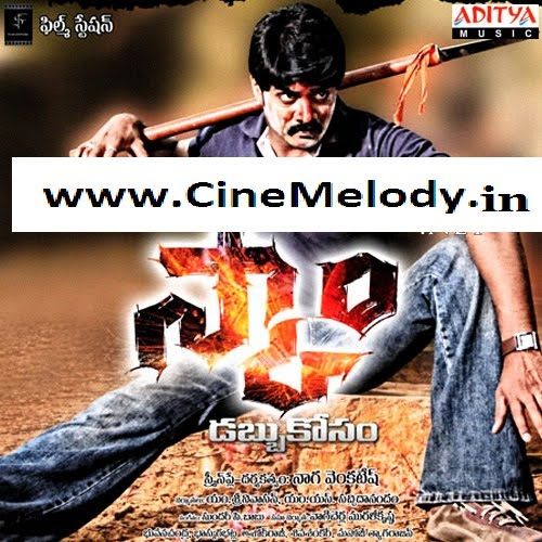 Scam Telugu Mp3 Songs Free  Download -2012