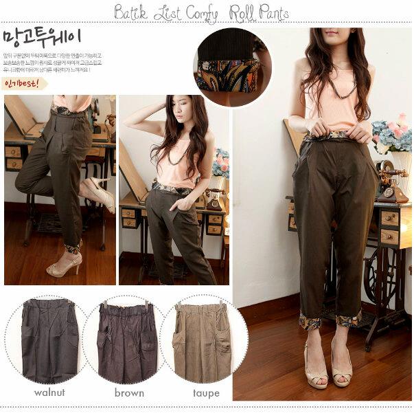 celana batik wanita, celana batik gulung, model celana batik, grosir batik murah