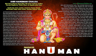 Shri Hanuman Chalisa WallPaper in English