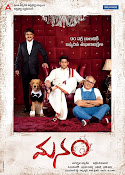 Manam Movie Wallpaper and posters-thumbnail-6