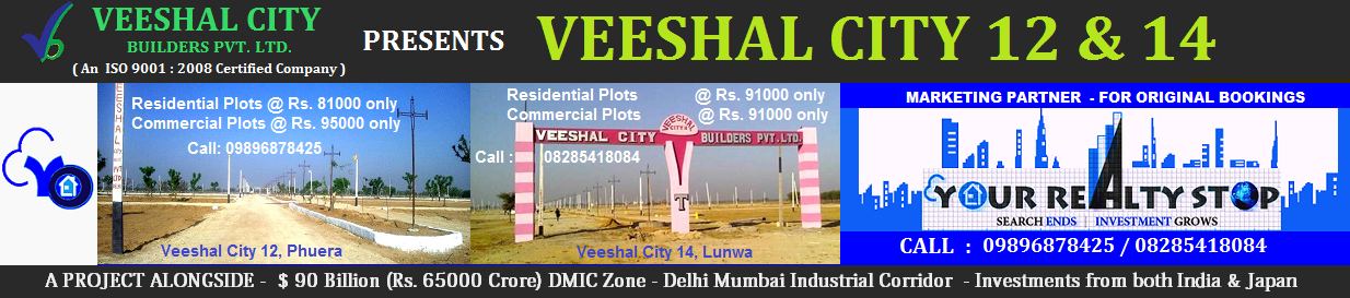 Veeshal City Plots @ Rs. 810 per sqyd .Jaipur (Phulera) on DMIC (Delhi Mumbai Industrial Corridor)
