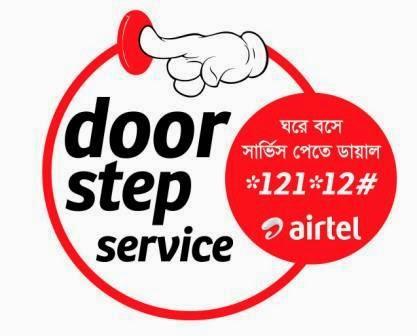 airtel-Door-Step-Service