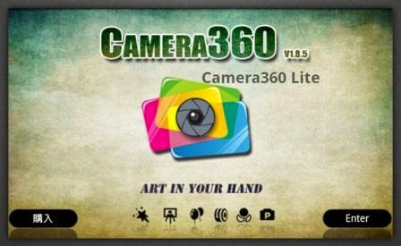 Download Camera 360 for PC Windows 7/8/8.1 and Ma