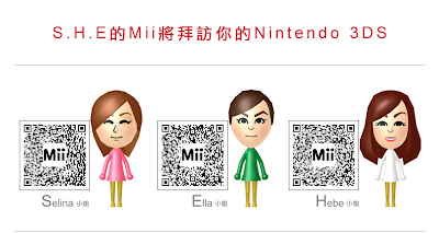 S.H.E. 3DS Mii Characters QR Codes