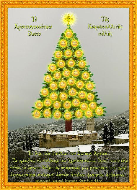 http://1.bp.blogspot.com/-Vu_zRxhTVA8/UNsqpzDlRCI/AAAAAAAABqg/J_vmrv5gN24/s1600/Christmas+Tree.jpg