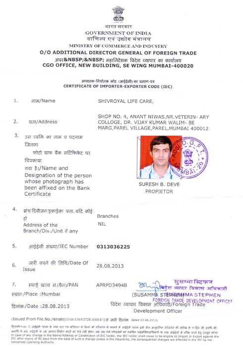 How to start an import export bussiness in india 6 these documents may be kept securely in a file cover yelopaper Images