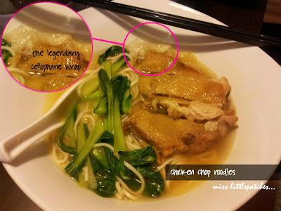 Chicken Chop Noodle