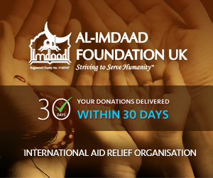 Al-Imdaad Foundation UK