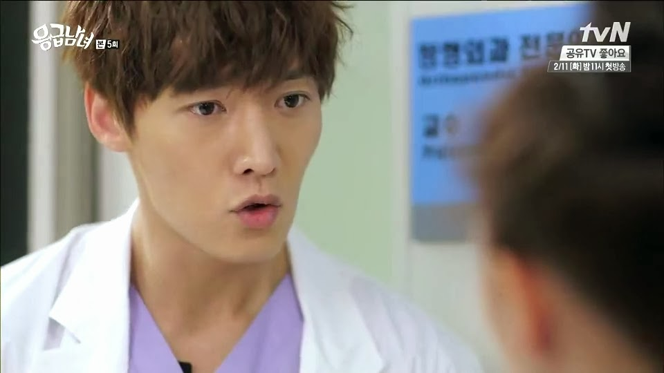Sinopsis ] Emergency Couple Episode 5 - Part 1
