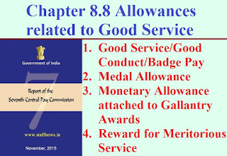 7th+cpc+report+allowances+good+services