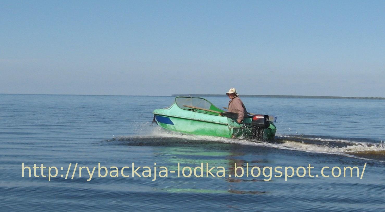 Моторная лодка Неман-2. На ходу легка и устойчива