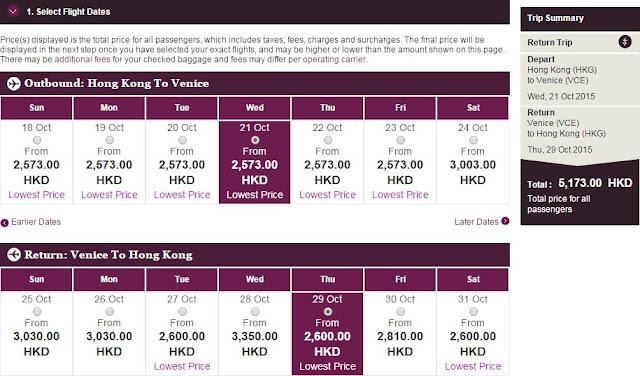 卡塔爾航空 Qatar Airways香港飛威尼斯 HK$5,174起連稅