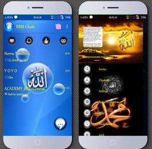 BBM Mod Bertema Islam Versi 2.10.0.31 Apk