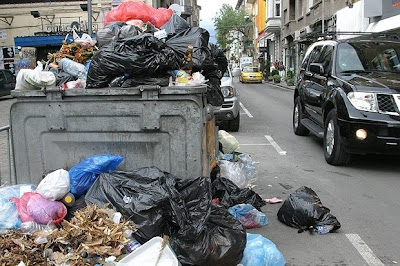 Боклук мръсотия София България Баня