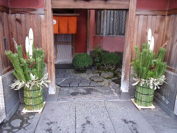 Kadomatsu zwyczaje przesądy sylwestrowe i noworoczne