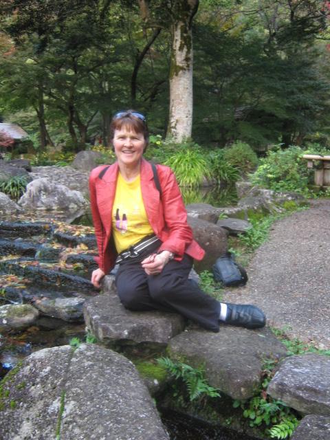 Carole at Gifu Koen