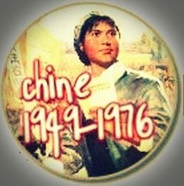 CHINA 1949-1976
