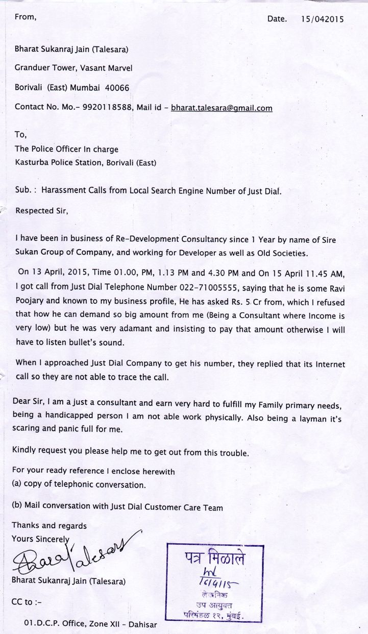 "There are many evidences that the so-called Sire Sukan Group is just a front, and Bharat Sukanraj Jain alias Talesara is nothing but an over-ambitious estate agent. Shown below is his own statement to the police, where he admits that he is in the business of ""Redevelopment Consultancy"".  ""I have been in the business of redevelopment consultancy since 1 year by name Sire Sukan Group of Company, and working for Developer as well as Old Societies,"" Bharat Jain wrote in this letter to the police six months ago, on 15/04/2015. ""Dear Sir, I am just a consultant and I earn very hard to fulfill my family's primary needs"", he added."