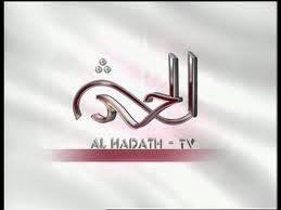 http://www.alarabiya.net/live-stream-hadath.html