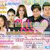 PR VCD Vol 11 HD