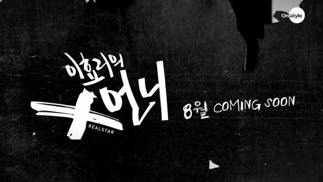 Lee Hyori, Boyfriend, Lee Sang Soon