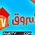 البث المباشر - قناة الشروق الجزائرية Echorouk Live TV