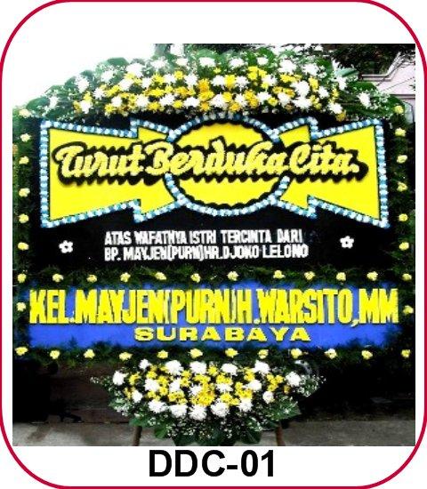 Image result for bunga ucapan duka cita