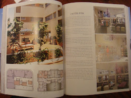 ספר אדריכלי ישראל 2011