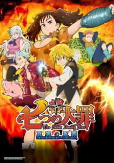 Ver online descargar Nanatsu no Taizai anime Sub Español