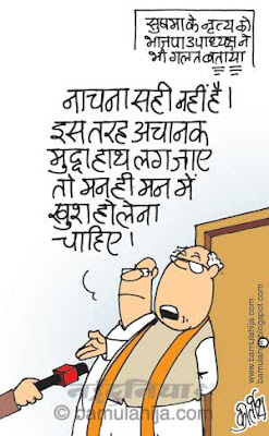 sushma swaraj cartoon, bjp cartoon, indian political cartoon