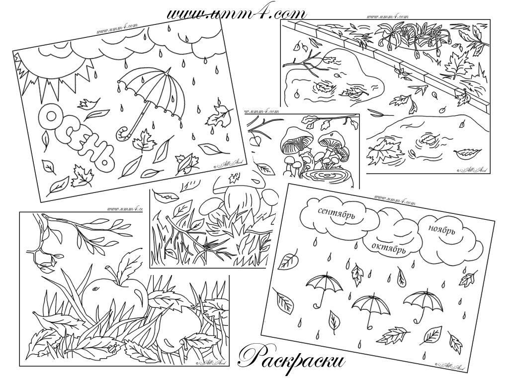 Картинки для детского сада группа солнышко 4