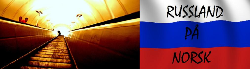 Russland På Norsk RPN