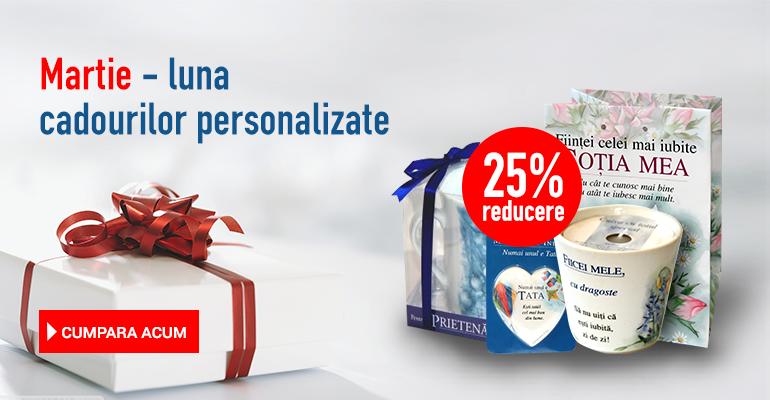 Reduceri masive in luna cadourilor doar pe Portokal.ro