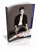 Simen Agdestein's book on Magnus Carlsen