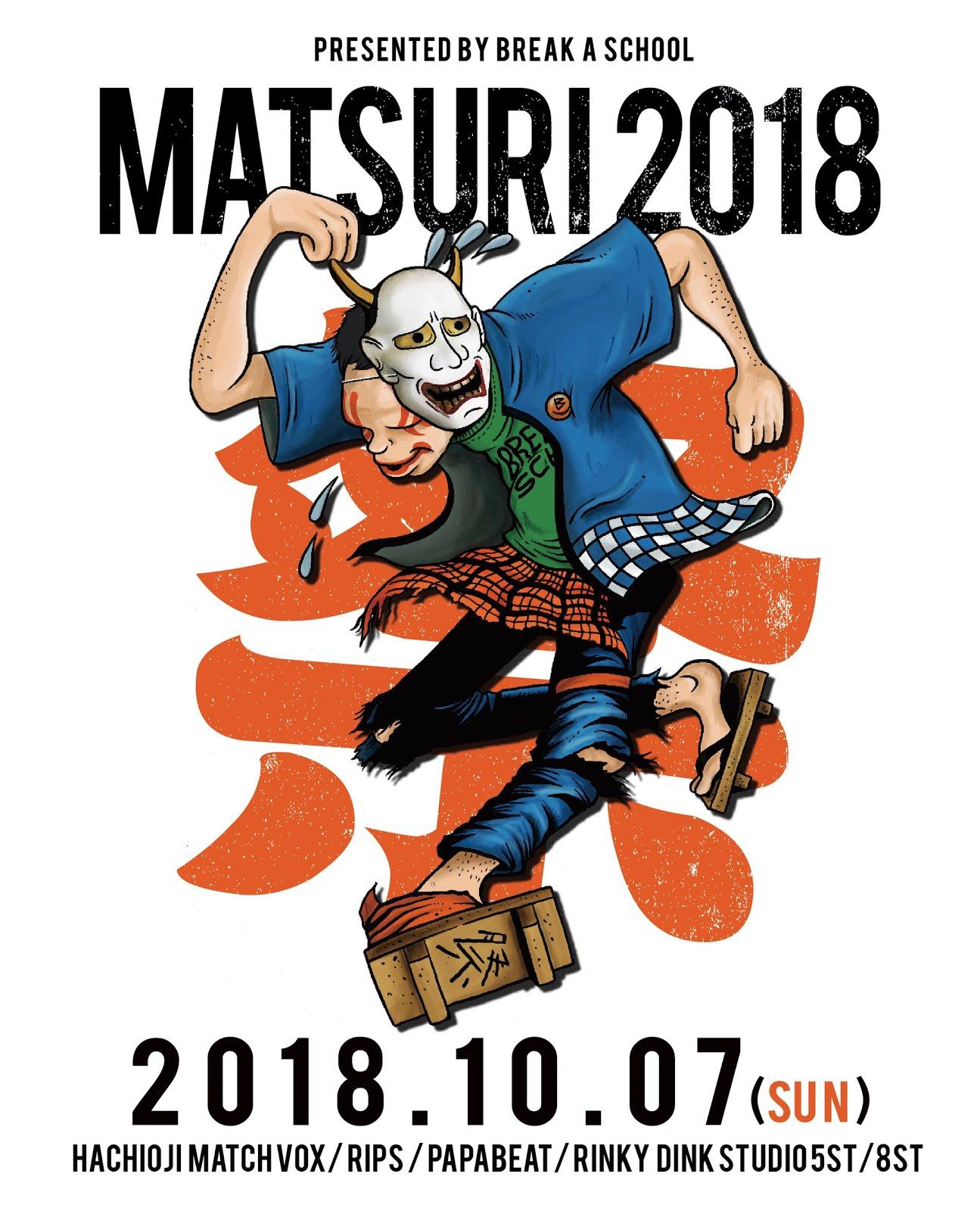 MATSURI 2018