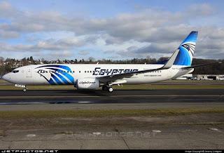 وظائف مصر للطيران - وظائف الضيافة الجوية