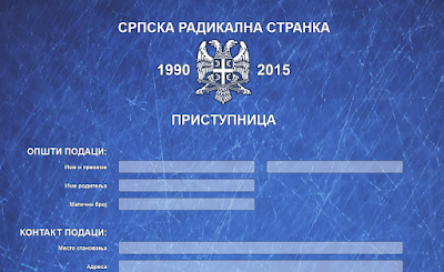 Сви заинтересовани грађани имају могућност да се учлане у Српску радикалну странку преко електронске приступнице. Податке које пошаљете биће прослеђени Општинском одбору, који ће након тога проверити податке и контактирати вас да би сте приступили.   http://www.srpskaradikalnastranka.org.rs/pristupnica.php