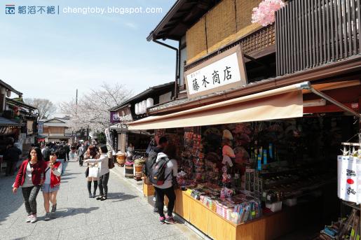 京都古城櫻花見.五 (清水寺、地主神社、産寧坂)         |          韜滔不絕