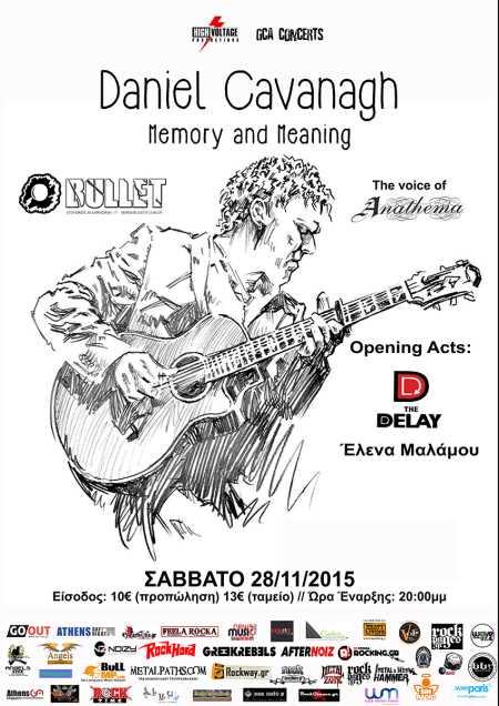 DANIEL CAVANAGH (Anathema): Σάββατο 28 Νοεμβρίου @ Bullet café club