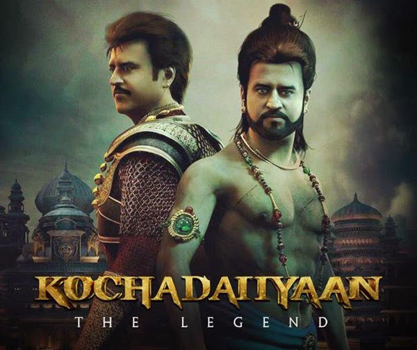 Lovable Images: Kochadaiyaan 3D Movie Posters
