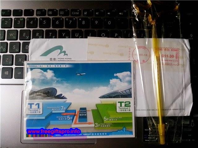 احصل على قلم وكتاب من مطار هونج كونج مجانا