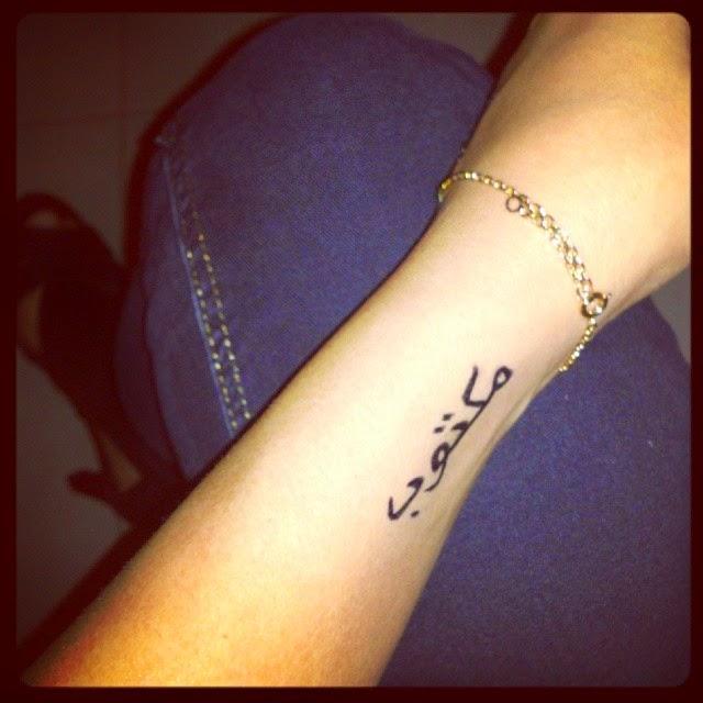 Tout sur le tatouage poignet chapelet Tatouage Poignet