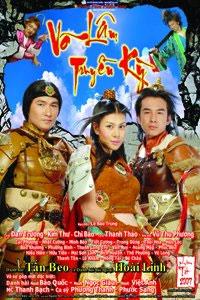 Võ Lâm Truyền Kỳ (2007) - DVDRIP
