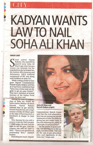 BREAKING NEWS ABOUT SOHA ALI KHAN ARMS LICENSE