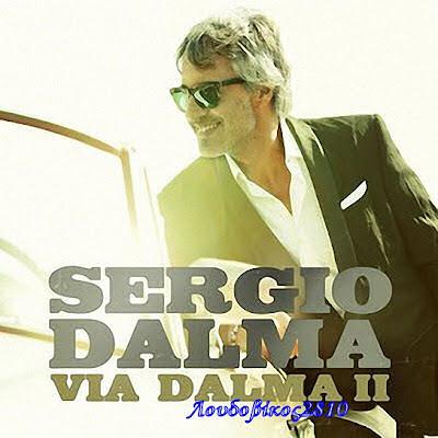 SERGIO DALMA Via Dalma II
